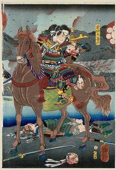 """""""The Great Battle at Okehazama"""", Tsukioka Yoshitoshi  La Batalla de Okehazama (桶狭間の戦い Okehazama-no-tatakai) ocurrió en mayo de 1560. En esta batalla, Oda Nobunaga venció a Imagawa Yoshimoto, y se estableció como uno de los daimyō más importantes en el período Sengoku. Además, esta batalla fue la primera en una serie de campañas exitosas de conquistas militares de Nobunaga en el Japón."""