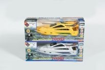 S/vision Coastal Boat  http://giftworks.tv/product/svision_coastal_boat