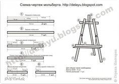 Поделка изделие Моделирование конструирование Мольберт своими руками Дерево фото 1