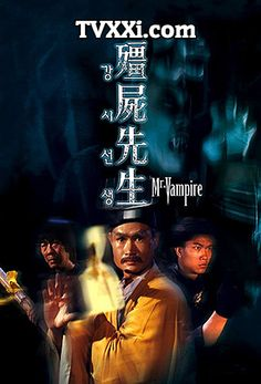 The planned reburial of a village elder goes awry as the corpse resurrects into a hopping, bloodthirsty vampire, threatening mankind. Therefore, a Taoist Priest and his two disciples attempt to stop the terror. Drama Movies, Hd Movies, Movies Online, Movies And Tv Shows, Movie Tv, Mr Vampire, Kung Fu Hustle, Tv Series Online, Episode Online