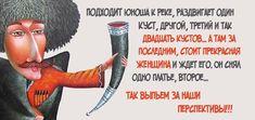 Мудрые грузинские тосты на все случаи жизни - http://pixel.in.ua/archives/10184