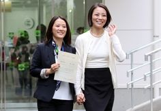 Japanese city becomes the biggest to recognise same-sex relationships