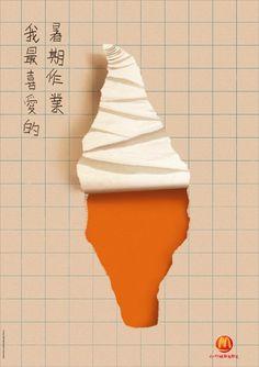 "Andrea Khou – ""My favourite summer assignment,"" Mcdonalds Mini Cone poster"