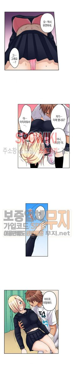 Manga Collection, Manhwa, Movies, Movie Posters, Cute Anime Couples, Sketches, Films, Film Poster, Cinema