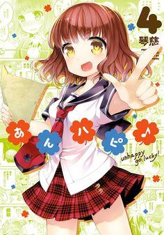 http://cdn.myanimelist.net/images/manga/2/174422l.jpg