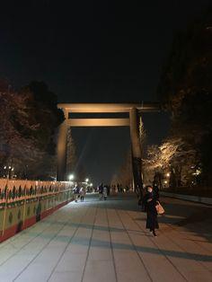 Yasukuni Shrine (Čijoda, Japonsko) - Recenze - Tripadvisor Yasukuni Shrine, Jakarta, Temples, Mumbai, Trip Advisor, Sidewalk, Bombay Cat, Side Walkway, Walkway
