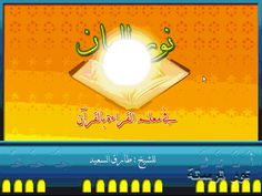A very Beautiful Program for children, teaches Qur'an and Arabic.