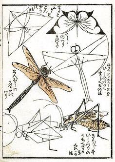 ART is my second name Japanese Waves, Japanese Art, Japanese Illustration, Illustration Art, Insect Crafts, Katsushika Hokusai, Japan Design, Woodblock Print, Pattern Art
