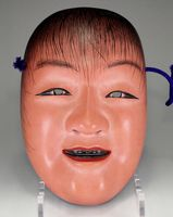 venta: SHOJYO - japonés Noh lacado de madera Máscara # 2451