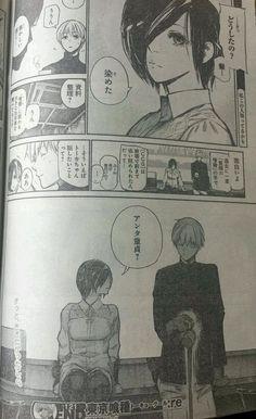 Манга Токийский гуль: Перерождение 121 глава | Tokyo Ghoul: re 121