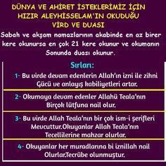 Religion, Hafiz, Allah Islam, Verse, Islamic Quotes, Prayers, Health, Aso, Science