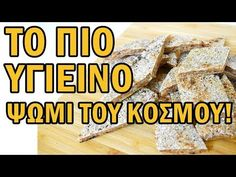 YouTube Diet Recipes, Health Fitness, Cooking, Youtube, Breads, Food Ideas, Kitchen, Bread Rolls, Cuisine