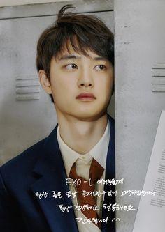 Kyungsoo, Chanyeol, Music For You, Good Music, Kdrama, Parallel Universe, Do Kyung Soo, Kpop Guys, Exo Members