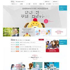 http://muuuuu.org/industry/school/9774.html?utm_source=dlvr.it