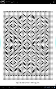 Swedish Weaving Patterns, Cross Stitch Geometric, Tapestry Crochet Patterns, Knitting Charts, Bargello, Easy Diy, Embroidery, Cool Stuff, Canvas