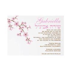 Bat Mitzvah Invitation Gabriella Pink Flowers