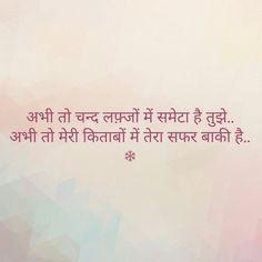 Wordsmith Shyari Quotes, Real Life Quotes, Reality Quotes, Girl Quotes, Words Quotes, Qoutes, Mixed Feelings Quotes, Girly Attitude Quotes, Love Quotes In Hindi