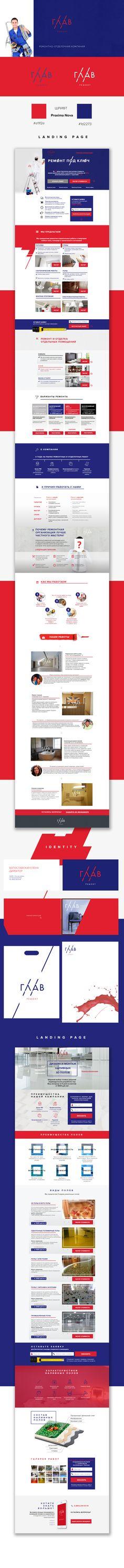Ознакомьтесь с моим проектом в @Behance: «ГЛАВ РЕМОНТ - Строительная компания» https://www.behance.net/gallery/43802149/glav-remont-stroitelnaja-kompanija