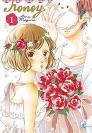 Amu Meguro's Honey So Sweet Manga Gets Live-Action Film Skip Beat, Manga Love, Manga To Read, Manga Books, Live Action, Action Film, Tokyo Ghoul, Teaser, Manhwa