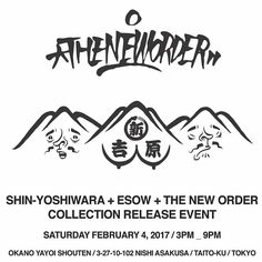 SHIN-YOSHIWARA  ESOW  THE NEW ORDER COLLECTION RELEASE EVENT 2.4.17 AT OKANO YAYOI SHOUTEN @shin_yoshiwara_yayoi #shinyoshiwara @esowom #esow #theneworder #thenewordermagazine via @thenewordermagazine Instagram