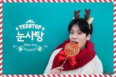 #틴탑 TEEN TOP #눈사탕 - NIEL