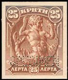 """Crete 1905 Second issue trial colour die proof in red-brown with """"SPECIMEN"""" perforation, imperforate, very fine Dealer David Feldman S."""