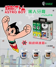 More Astro Boy mugs! With lids!