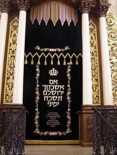 Holy Ark in Hurva Synagogue, Jerusalem
