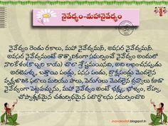 nivedyam,maha nivedyam నైవేద్యం,మహా నైవేద్యం....