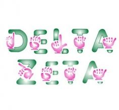 Delta Zeta and our philanthropy. http://www.greekt-shirtsthatrock.com/