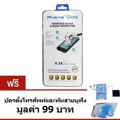 รีวิว สินค้า P-One for LG G2 Mini ฟิล์มกระจก Tempered Glass Screen Protector แถมฟรี บัตรตั้งโทรศัพท์และพันสายหูฟัง ⛄ ขายด่วน P-One for LG G2 Mini ฟิล์มกระจก Tempered Glass Screen Protector แถมฟรี บัตรตั้งโทรศัพท์และพันสายหูฟั คืนกำไรให้ | codeP-One for LG G2 Mini ฟิล์มกระจก Tempered Glass Screen Protector แถมฟรี บัตรตั้งโทรศัพท์และพันสายหูฟัง  รับส่วนลด คลิ๊ก : http://product.animechat.us/GTreq    คุณกำลังต้องการ P-One for LG G2 Mini ฟิล์มกระจก Tempered Glass Screen Protector แถมฟรี…