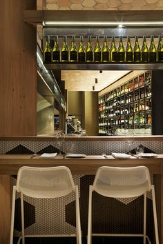 Aston Dining Room And Bar