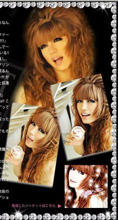 Gackt male rock star, in drag