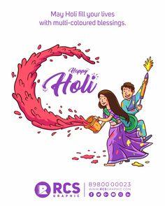 Holi Festival Of Colours, Holi Colors, Mailer Design, Branding Design, Holi Story, Happy Holi Wallpaper, Holi Poster, Festival Paint, New Year Rangoli