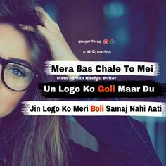Smjh ti nhi ho ap k use se dur rha kro qk unpe sirf mera hqq he Funky Quotes, Swag Quotes, Crazy Girl Quotes, Sad Love Quotes, Girly Quotes, Life Quotes, Attitude Quotes For Girls, Good Thoughts Quotes, Loyal Quotes