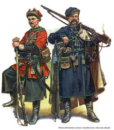 Ukrainian army XVII century:  Foot registered Cossacks in a festive and casual clothes.