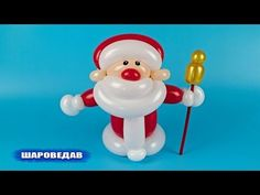 Santa Claus of balloons - No English, but if you do balloon twisting, you won't need it.  Also, if you've ever studied Larry Moss and his caricature balloons, you're golden.