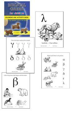 14 Best Greek images | Greek language, New testament, Languages
