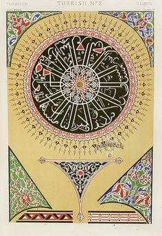 "Image Plate from Owen Jones' 1853 classic, ""The Grammar of… Image Mandala, Mandala Art, Arabesque, Turkish Pattern, Oriental Pattern, Owen Jones, Buch Design, Graphic Design Books, Image Plate"