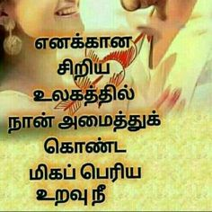 J Miss U Alot My Married Life With You