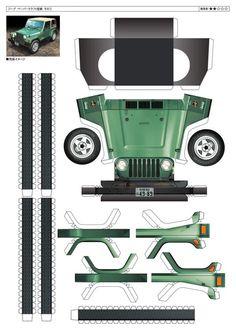 Jeep {Non Military #01 Of 02}: