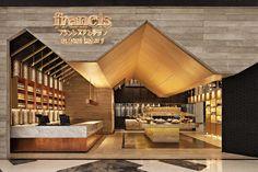 Gallery of Francis Artisan Bakery / Willis Kusuma Architects - 1