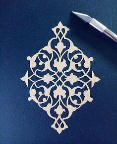 #kaatı #katı' #katisanatı #gelenekselsanatlar #papercutting #paperart #kağıtoyma #islamicdesign #islamicart #art #sanat #desen #motif… Arabic Calligraphy Art, Arabic Art, Islamic Tiles, Islamic Art, Flower Background Design, Esoteric Art, Arabic Pattern, Islamic Patterns, Iranian Art