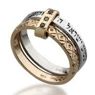 This amazing handmade work of art is comprised of two bands, one made of silver and the other 9K gold, held by a beautiful band set with black diamonds. In addition, the ring is stylishly engraved in Hebrew with the Hebrew text of the classic declaration of Jewish faith. This Shema Yisrael Ring with Black Diamonds will be a treasured gift for a very special woman in your life.