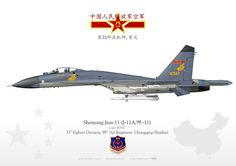 CHINESE PEOPLE'S LIBERATION ARMY AIR FORCE . 中国人民解放军空军第33歼击机师,重庆 33rd Fighter Division, 98th Air Regiment. Chongqing-Shashiyi