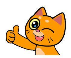 オアシス21&サカエチカ&ごちそうさまでした♪Camilla Luddington   52605260526のブログ Animated Smiley Faces, Animated Emoticons, Funny Emoticons, Funny Emoji, Smileys, Animated Gif, Funny Gifs, Funny Cartoons, Funny Quotes