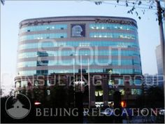 The ten best offices building in Beijing