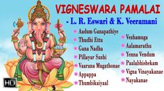 #LordGanesha #Songs - Vigneswara Pamalai - K.Veeramani & L.R.Eswari - #Jukebox #TamilSongs #Devotional