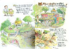 http://img-cdn.jg.jugem.jp/f21/1523257/20120606_2420136.jpgの画像