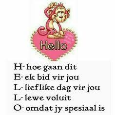 Good Morning Wishes, Good Morning Quotes, Christmas Wishes Quotes, Lekker Dag, Mom Prayers, Afrikaanse Quotes, Goeie More, Morning Greetings Quotes, Morning Pictures